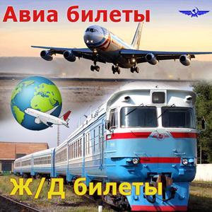 Авиа- и ж/д билеты Усть-Камчатска