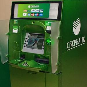 Банкоматы Усть-Камчатска