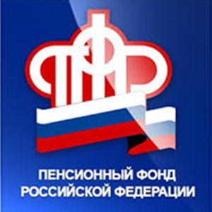 Пенсионные фонды Усть-Камчатска