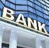 Банки в Усть-Камчатске