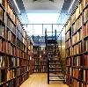 Библиотеки в Усть-Камчатске