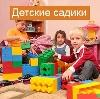 Детские сады в Усть-Камчатске