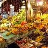 Рынки в Усть-Камчатске